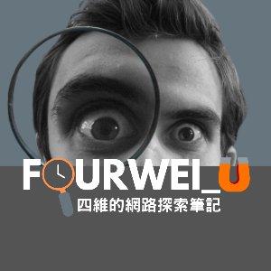 fourwei_u Profile Picture