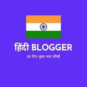 hindiblogger Profile Picture
