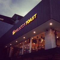 Malacca Toast Sunter