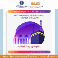 BPRS (Bank Perkreditan Rakyat Syariah) Botani