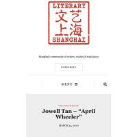April Wheeler - Literary Shanghai, 2020 [Prose]