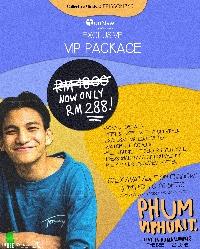 Phum Viphurit @ The Bee, June 23 2019 VIP PACKAGE via FunNow