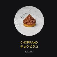 Chōpirako // チョウピラコ - Wretched Creations, 2021 [Prose]